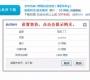 Discuz插件网盘附件免跳转下载 商业版 3.0