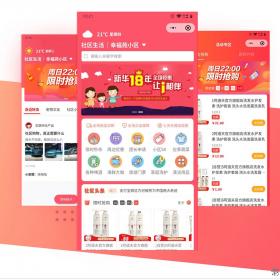 微擎微赞模块:奇店社群社区团购V3.6.4.1 小程序前端+后端